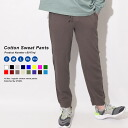 15 Color easy to soak up the sweat breathable material back hair material sweatpants (110 cm ~)