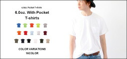 ポケットTシャツ ポケt 半袖 メンズ 無地