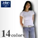 Jellan lib crew neck T-shirt