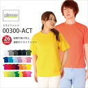 Sweat perspiration fast-dry ドライ T-shirt of a colorful color and the abundant size and UV cut