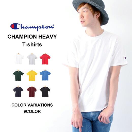 チャンピオン(CHAMPION)ヘビーウェイトTシャツ メンズ 無地 ティーシャツ ティシャツ カットソー
