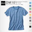 The round neckline & slim body of a beautiful line is attractive! Authentic T-shirt