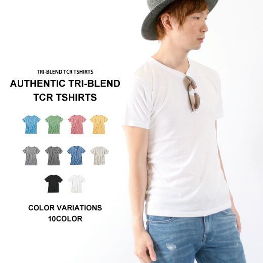美しいラインのラウンドネック&スリムボディが魅力!オーセンティックTシャツ