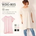 It is arrangement したゆるかわ one piece in a dolman sleeve in one piece
