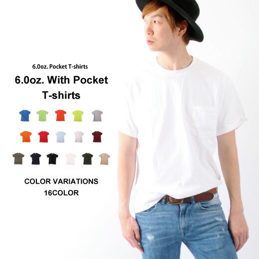 ポケットTシャツ!厚手の6オンスの流行りの無地ポケットTシャツ メンズ