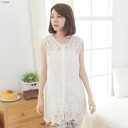 Sleeveless embroidery race cotton blouse