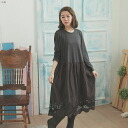 Long sleeve embroidered lace cotton long A line dress