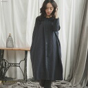 Long sleeve embroidered lace brushed cotton long A line dress