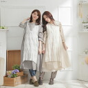 Long sleeve embroidered lace cotton linen A long dress