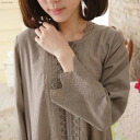7 Sleeve embroidered lace cotton long A line dress.