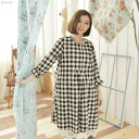 Long sleeve cotton A long check dress