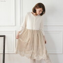 7 sleeve embroidered lace linen cotton long A line dress.