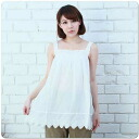 Embroidery lace sleeveless cotton inner blouse