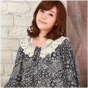 Sleeveless embroidered cotton inner blouse