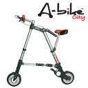 "2013-2014 Fiscal year version see Japan dealer' a-bike City 8-inch ""dedicated pumps, private bag with ' lightweight-folding bike! A-bike city Aion 8 inch / commuter / commute"