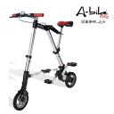 Steering and speed grade up Edition a-bike city