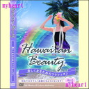 Fra lesson (DVD) for Hawaiian beauty ... to become beautiful