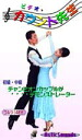 Count Dr. modern Ed (Waltz) Vol. 1 (DVD)
