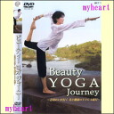 YOGA book of travel ... (DVD) of the beauty and the health that beauty yoga journey - Mei Yoshikawa goes for