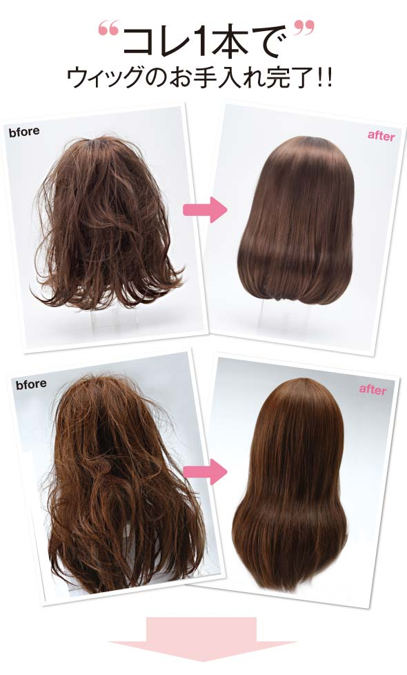 抛光头发效果图