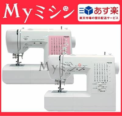ジャガーミシンNC3101