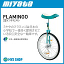 Miyataflamingo (22-inch) in Japan-wheel car Association certified products