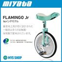 Miyata Flamingo Junior (14-inch) Japan wheel car Association of certified products
