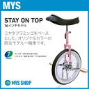 Stay On Top Pearl Pink (16-inch) The miyata original model