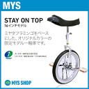 Stay On Top White (16-inch) The miyata original model