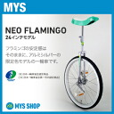 Miyata NEO Flamingo (24-inch) Japan wheel car Association of certified products