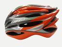 Cultech helmet