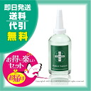 Mujuru ミューフルエクストラ essence 60 ml EGF contains beauty liquid self Este myufull