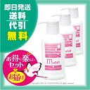 Mujuru muffle lotion 300 mm 3 book set natural gel self Este myufull lotion