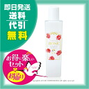 Avicenna rose ROSE EX ( lotion ) myufull Mujuru rose water