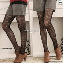 Heart hole perforated Russell tights (black black) ♪ 1050 yen buying and selection in. NET tights NET tights pattern tights sheer tights pantyhose tights women's net rasshell stocking tights ladies!-z