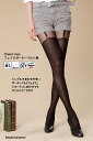 Faux garter belt pantyhose (black Black made in Japan) ♪ with purchase at select ♪ pantyhose, tights, sheer tights garter pattern knee high knee-high stockings tights ladies stocking tights ladies!-z fs2gm
