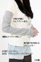 It is ♪ -Z fs3gm by a waterdrop pattern, the back mesh (black / gray / off-white) ♪ 1,050 yen purchase, choice