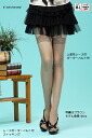 Lace garter belt with stockings Black Black チャームベージュ Brown ♪ choose at time of purchase! sheer tights in sheer tights natural pantyhose ナチュスト pantyhose made in Japan stocking tights ladies!-z fs2gm