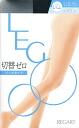 ゾッキオールスルー stockings (switchable zero)!, purchasing more than 1050 yen choice ♪ party wedding stocking panty hose tights ladies!-z fs3gm