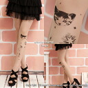 Tattoo tights glitter cat pattern (right foot patterned, 20 denier) ♪ 1050 yen buying and selection in ♪ pattern tights stockings tattoo stockings made in Japan tattoo women's cat cat tattoo stocking tights ladies!-z