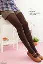 It is ♪ pattern tights pattern shear tights stockings tights tattoo tights tattoo stockings Lady's tattoo stocking tights ladies ♪ -Z fs3gm by 110 denier color tights (all three colors) ♪ 1,050 yen purchase, choice