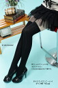 ヌメリナイロンニーハイ ( diamond pattern and length 55 cm-Black Black ) ♪ 1050 yen buying and selection in ♪ overknee socks thigh socks socks knee high overknee stocking tights ladies!-z fs3gm