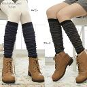 Knit leg warmer (by mixture horizontal stripes, all four-colored )♪ 1,050 yen purchase, choice ♪ leg warmer ♪ -Z fs3gm)