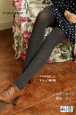 Bulky tights (solid color, black, black / grey) ♪ 1050 yen buying and selection in ♪ thick soles brushed ladies ' stocking tights ladies!-z fs3gm