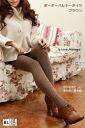 ボーダーバルキー tights ( Black Black/Brown) ♪ 1050 yen buying and selection in ♪ pattern tights thick soles brushed ladies ' stocking tights ladies!-z fs2gm