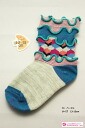 It is ♪ child kids socks ♪ -Z fs04gm by the クレイジーメロウキッズソックス (13-15cm) ♪ 1,080 yen purchase, choice