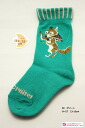 It is ♪ child kids socks ♪ -Z fs04gm by the fox pattern kids socks (13-15cm) ♪ 1,080 yen purchase, choice
