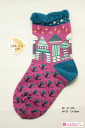 It is ♪ child kids socks ♪ -Z by seven tower pattern kids socks (13-15cm) ♪ 1,050 yen purchase, choice