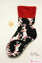 It is ♪ child kids socks ♪ -Z by the rabbit pattern kids socks (13-15cm) ♪ 1,050 yen purchase, choice