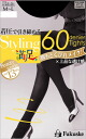 60 denier wear tights (ringtone pressure ankle 13 hpa, toes through, moisture heat) ♪ Yen buying and selection in ♪ sheer tights tights stockings wedding party satisfaction manzoku stocking tights ladies!-z fs04gm